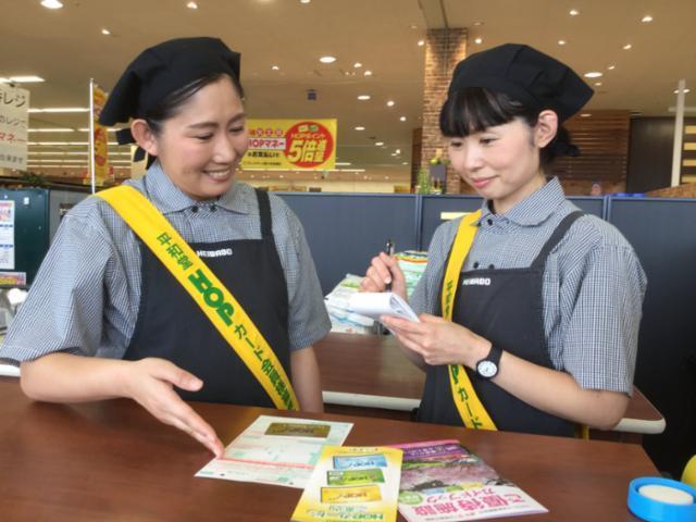 平和堂 木之本店の画像・写真