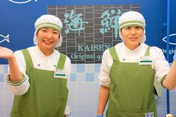 フレンドマート 深江橋店の画像・写真