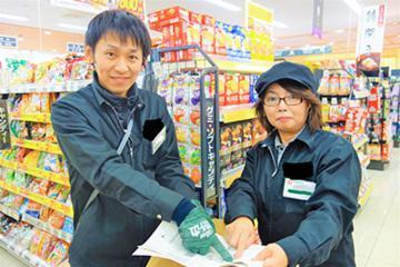 フレンドマート 甲南店の画像・写真